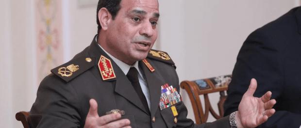 Mesir Puji Normalisasi Hubungan Bahrain-IsraelMesir Puji Normalisasi Hubungan Bahrain-Israel