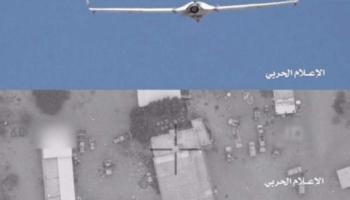 Drone Yaman Serang Situs Militer Saudi di Bandara Abha