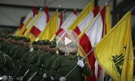 VIDEO: Dubes AS Akui Tekan Jerman untuk Tetapkan Hizbullah Sebagai Teroris