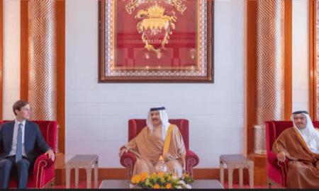 Kemenlu Israel: Kami Segera Buka Kedubes di Bahrain