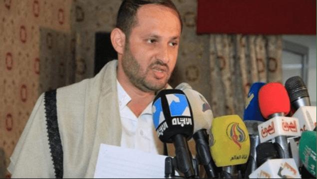 Ansarullah: AS Pemimpin Agresi Brutal di Yaman