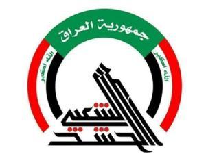 Hashd Al-Shaabi: Kami Tak Terkait Serangan ke Pangkalan AS di Erbil