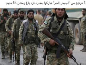 SOHR: 1.200 Tentara Bayaran FSA Bertempur di Karabakh
