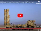 VIDEO: Iran Sukses Uji Coba Sistem Pertahanan Udara Bavar-373