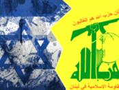 Menhan Israel: Kami Akan Serang Lebanon Jika Terjadi Perang dengan Hizbullah