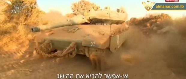 Tentara Israel Melatih Pasukan Infanteri untuk Hadapi Hizbullah