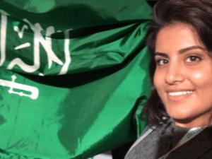 Aksi Mogok Makan Aktivis Wanita Ternama Tahanan Saudi