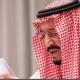 Raja Salman Keluarkan Dekrit Pembentukan Kembali Dewan Ulama Senior