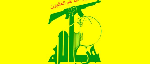 Hizbullah Kutuk Penghinaan Prancis Terhadap Nabi Muhammad