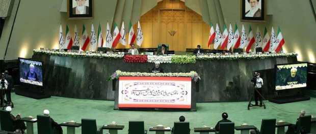 Ilmuwan Iran Dibunuh, Parlemen Tuntut Pemerintah Hentikan Inspeksi IAEA ke Fasilitas Nuklir