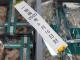 China Deteksi Makanan Impor Asal Saudi Terpapar Corona