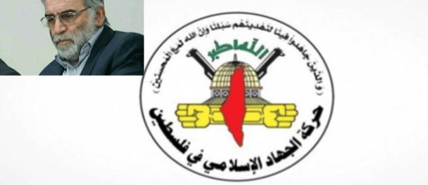 Jihad Islam Palestina Kutuk Pembunuhan Ilmuwan Nuklir Iran