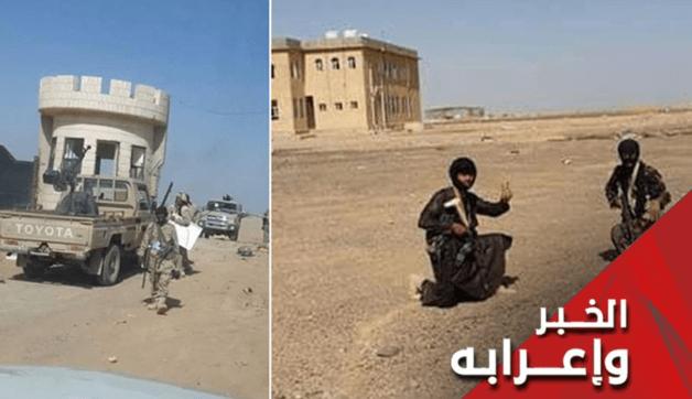 Inilah Nafas Terakhir Arab Saudi di Yaman