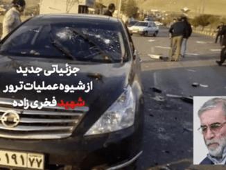 Iran Resmi Rilis Kronologi Pembunuhan Sadis Ilmuwan Iran