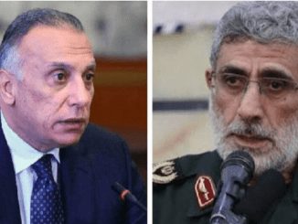 Makan Bersama PM Irak dan Komandan Pasukan Quds Iran di Baghdad