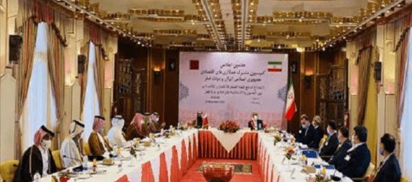 Qatar Resmi Kirim Perwakilan Perdagangan Khusus ke Iran