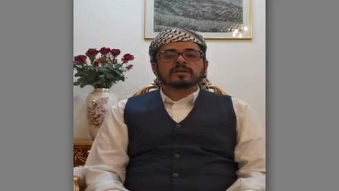Dubes Yaman: Darah Soleimani akan Bebaskan Masjidil Aqsha