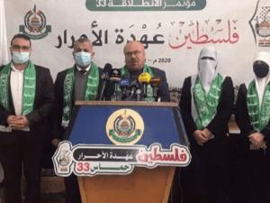 Hamas: Perlawanan Bersenjata Satu-satunya Cara Hadapi Zionis Israel