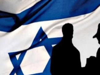 Pakar Israel: 2021 Akan Jadi Tahun Paling Rumit Bagi Mossad