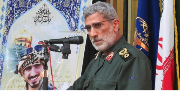 Ismail Qa'ani: Amerika Pasti Angkat Kaki dari Kawasan
