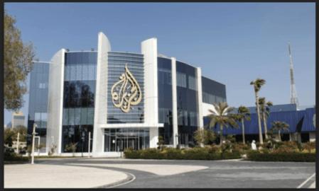 GILA! Saudi-UEA Sadap Telepon Puluhan Jurnalis Al-Jazeera dengan Spyware Israel