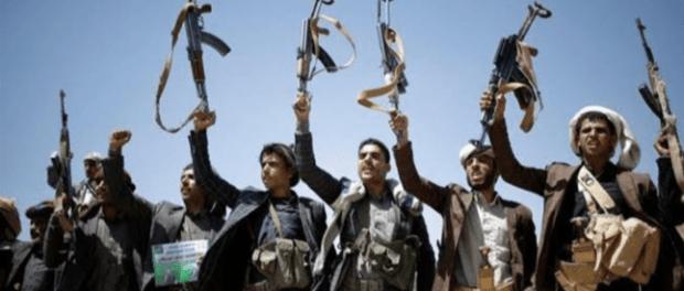 AS Sanksi AS 5 Pejabat Yaman, Houthi: Ini Tindakan TerorismeAS Sanksi AS 5 Pejabat Yaman, Houthi: Ini Tindakan Terorisme
