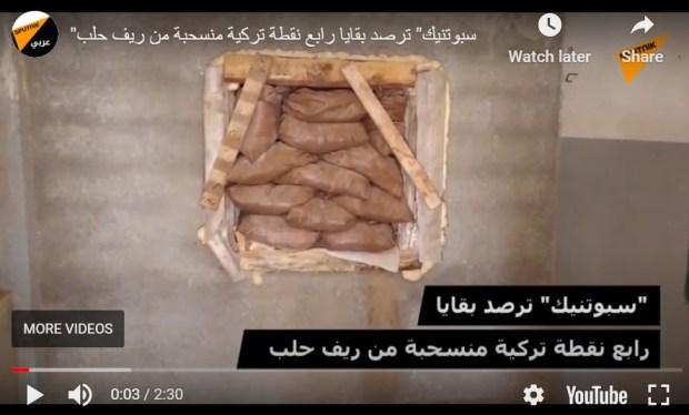 Video: Dikepung Tentara Suriah Pasukan Turki Mundur dari Pos Militer