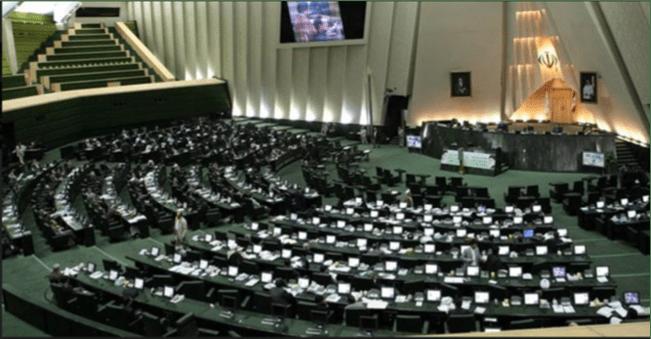 Parlemen Iran Loloskan RUU Pengayaan Uranium Hingga 20%