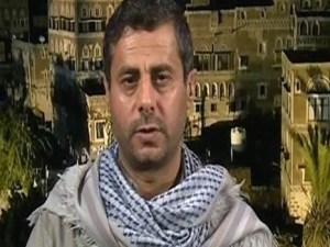 Yaman: Amerika Tidak Kebal Terhadap Hasutan