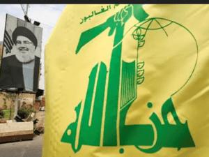 Hareetz: Proxy Hizbullah Retas Jaringan Internet dan Ponsel Israel