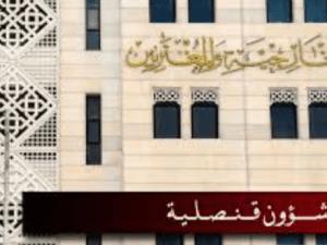 Suriah Tegaskan Hak Membela Diri atas Agresi Israel
