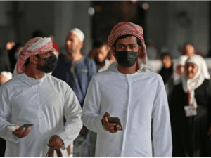 Arab Saudi Gunakan Aplikasi Covid untuk Mata-matai Warga