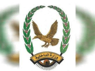 Keamanan Yaman Tangkap Pimpinan ISIS di Taiz