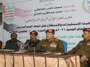 Yaman: Peralatan Militer Terbaru akan Bawa Perubahan Besar