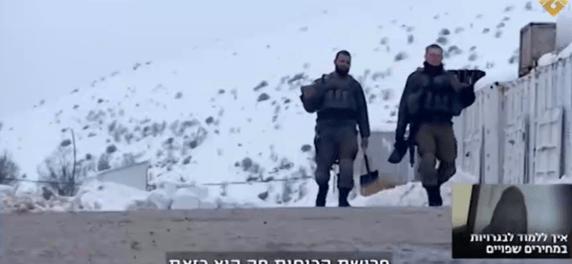 Israel Siapkan