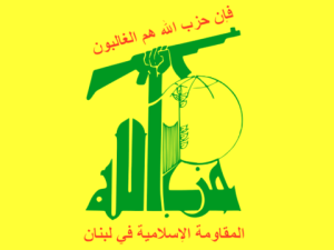 Hizbullah: AS Bertanggung Jawab Penuh Perang Yaman