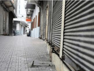 Setiap Hari 273 Toko Bangkrut di Turki