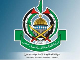 """Hamas: Masuknya Israel ke CENTCOM """"Buah"""" Normalisasi"""