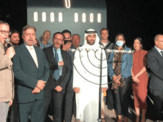 Buntut Normalisasi, Israel Dirikan Asosiasi Komunitas Yahudi Teluk