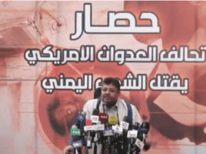 Houthi: Perdamaian Nyata, atau Perang sampai Kemenangan