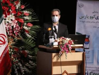 Institut RVSRI Iran Luncurkan Vaksin Covid-19 Terbaru