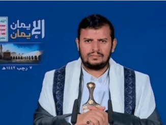Pemimpin Houthi: Prioritas AS adalah Perkuat Israel di Kawasan