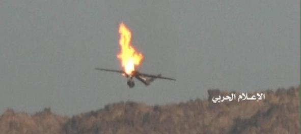 Pertahanan Udara Yaman Tembak Jatuh Drone Mata-mata Saudi di Ma'rib