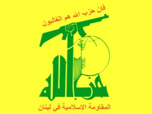Hizbullah: Terorisme ISIS dan AS, 2 Sisi dari Koin yang Sama di Irak