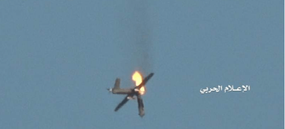 Pertahanan Udara Yaman Tembak Jatuh Drone MQ-9 AS