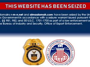 Kerap Bongkar Kebusukan AS, Situs Berita Al-Maalomah Irak Diretas