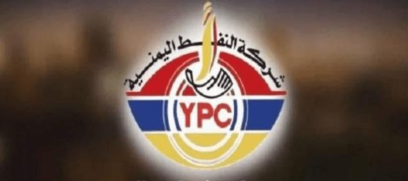 Yaman Bantah Laporan 4 Kapal Tanker Masuk Pelabuhan Hodeidah