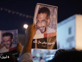 Kerusuhan Pecah di Penjara Bahrain Pasca Kematian Tahanan Politik