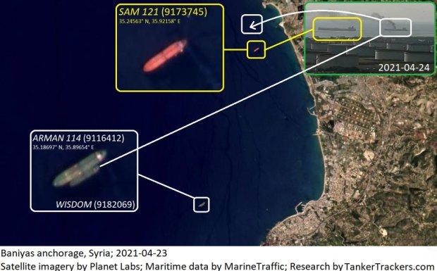 "Kapal yang ""Diserang"" di Lepas Pantai Suriah Bukan Tanker Iran"