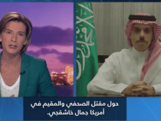 Menlu Saudi: Normalisasi dengan Israel Untungkan Kawasan